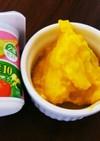 離乳食完了期 1歳児のかぼちゃサラダ