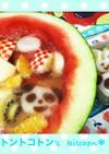 ☆★フルーツポンチ★☆