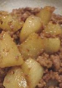 大根とひき肉のコチュジャン煮
