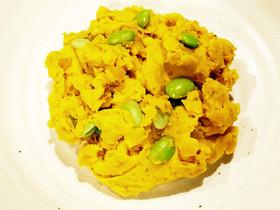 粉チーズが決め手★かぼちゃと枝豆のサラダ