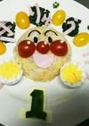 誕生日にアンパンマンごはんケーキプレート