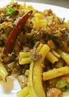 シチリアの味を簡単に♪秋サンマのパスタ