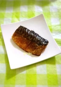 夕食やお弁当に♪超簡単!さばの照り焼き!
