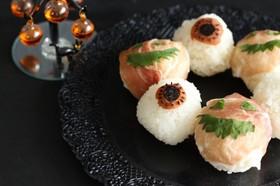 ハロウィンパーティーに 簡単手まり寿司