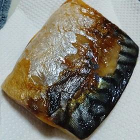 アルミ箔で!しっとり柔らか焼き魚 Ⅱ