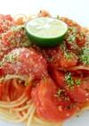 すだち香るフレッシュトマトスパゲッティ