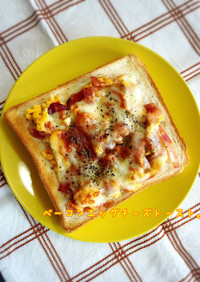 ベーコンエッグチーズトースト