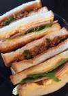 ♡朝ごはん♡ひき肉と水菜のサンドイッチ