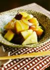 寿司酢でしっとり薩摩芋煮と林檎のサラダ
