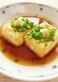 簡単!おいしい♡揚げ出し豆腐