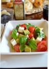 トマアボクリチのフレッシュバジルサラダ
