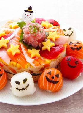 ハロウィン!ケーキ寿司&おばけ手まり寿司