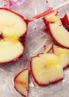 簡単♡りんご飴が食べやすくなる方法!