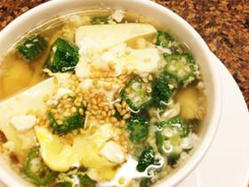本つゆ香り白だし豆腐とオクラの卵スープ♪