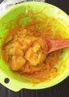 リメイク!かぼちゃサラダ