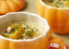 ゴロゴロかぼちゃの豆乳スープ