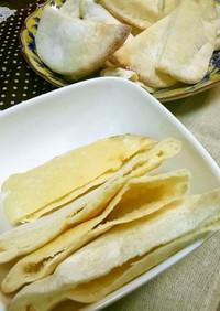 GOPANでピタパン作り~♪