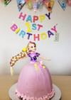 プリンセスのドレスケーキ♡ラプンツェル by すー@mama
