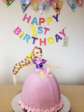 プリンセスのドレスケーキ♡ラプンツェル