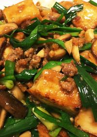厚揚げと椎茸の中華炒め 簡単早くて旨い♡