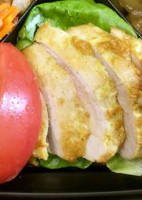豚ヒレ肉のカレー風味焼き
