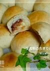 いちじく&チーズちぎりパン