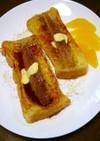 朝ご飯!バナナコーヒーフレンチトースト
