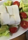 絶対旨い!アボカドと豆腐のごまみそサラダ