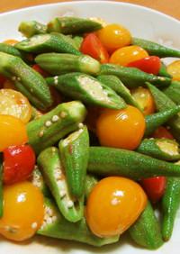オクラとミニトマトの簡単炒め