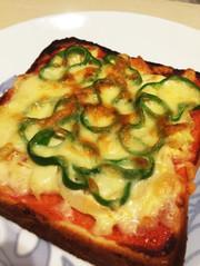 朝食にぴったり◎ピザ風トースト♡の写真