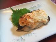 白身魚のあけぼの焼きの写真