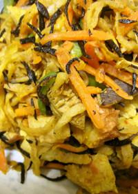 カレー味の切り干し大根 炒め煮
