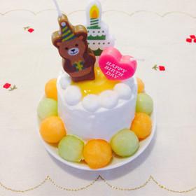 1歳の誕生日ケーキ♡離乳食