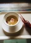 伊勢海老の薬膳スープ