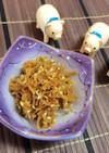 一度に出来る☆生姜の佃煮と生姜シロップ