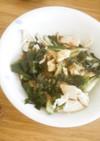 鶏ささみとワカメのごまだれ健康サラダ