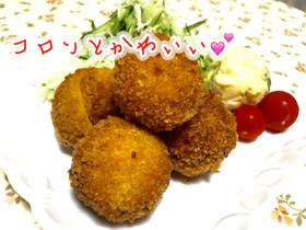 まんまる◎南瓜と薩摩芋のコロッケ♡