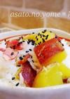 ベーコン入り✩ 薩摩芋の炊き込みごはん