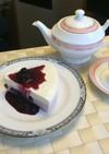 レアチーズケーキ*ブルーベリー