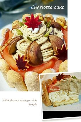 秋満載!林檎と甘栗モンブランケーキ