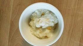 【離乳食9ヶ月】余り物 パン粥