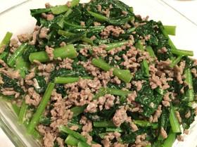 【やみつき】小松菜とひき肉のオイマヨ炒め