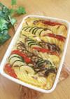 夏野菜とポテトのアンチョビクリーム焼き♪