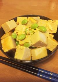 簡単おかず♡高野豆腐の彩り含め煮