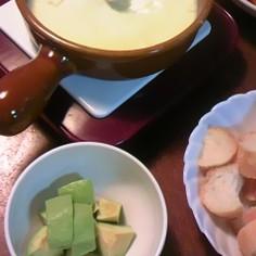 ☆アボカドでチーズフォンデュ☆