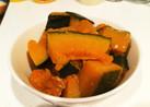 ゆうこりんのカボチャの煮物