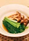 小松菜としめじの煮浸し