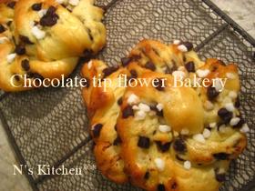 チョコチップのお花パン
