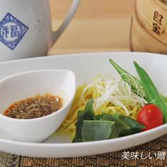 胡麻風味冷やしつけ麺(ちょいピリ辛)