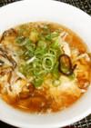 えのき茸と塩こんぶのたまごスープ